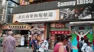 なんば えびすばし商店街 道頓堀 Dōtonbori