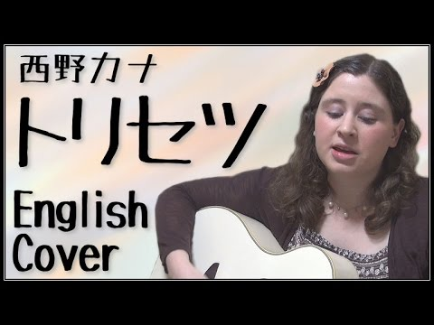 Kana Nishino / Torisetsu (English Cover)