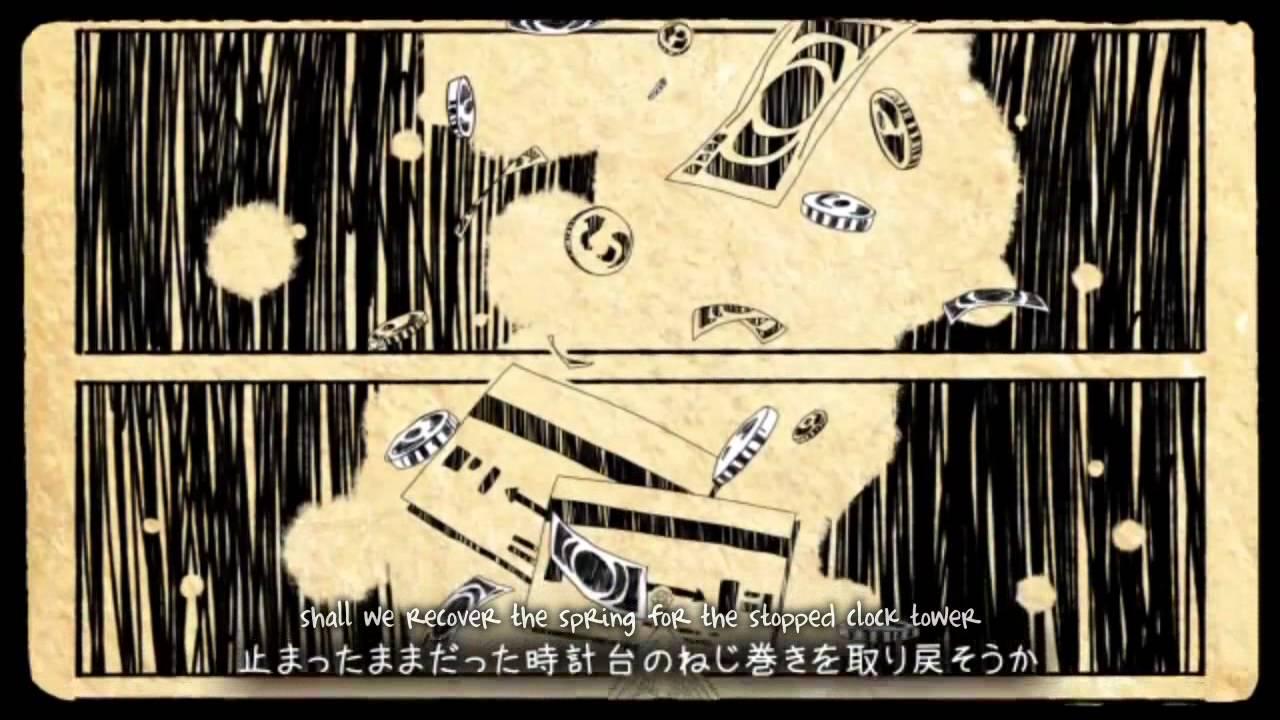 gumi-notebook-english-subtitles-amesubs
