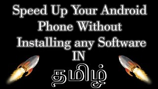 How To Speed up Android phone in Tamil | Best Tips