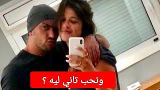 ونحب تاني ليه ؟ياسمين عبدالعزيز واحمد العوضي وظهور حديث