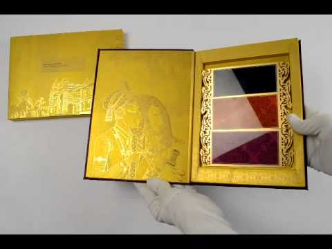 D 5703 Royal Wedding Invitation Card Youtube