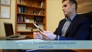 Συνέντευξη: Ειδικότητα Πλαστικής Χειρουργικής (My Story Goes Like... 5/5/17)
