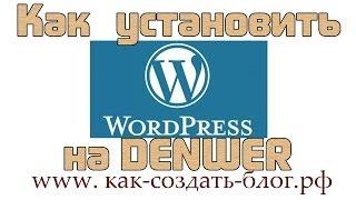 видео Как локально установить WordPress на Mac при помощи MAMP