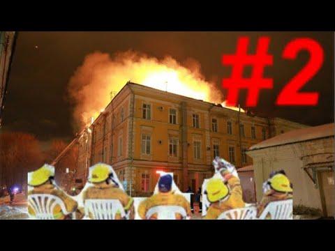 Пожар в Дятьково #2