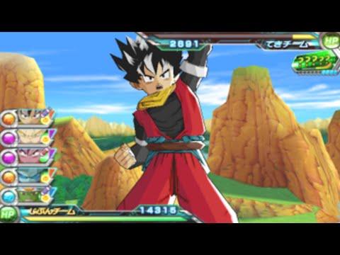 Dragon Ball Heroes: Ultimate Mission 2 (Part 20) ドラゴンボール ヒーローズ アルティメットミッション2