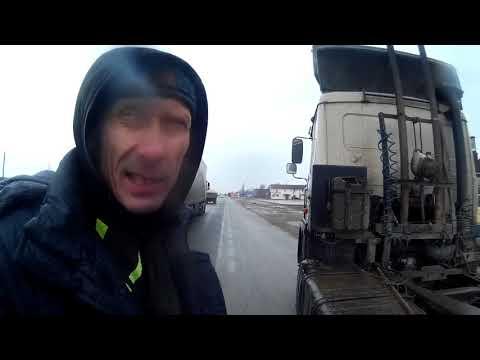 """""""Чёткий"""" Перегон. МАЗ ТЯГАЧ за «3 рубля». Как на 80% снизить расход топлива при перегоне МАЗ"""