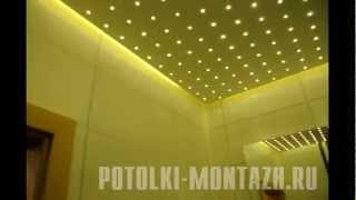 Натяжной акустический потолок с звукоизоляцией(POTOLKI-MONTAZH.RU :: Акустический потолок ПВХ. Профессиональная установка натяжного потолка с специальной акустич..., 2012-11-11T03:20:55.000Z)