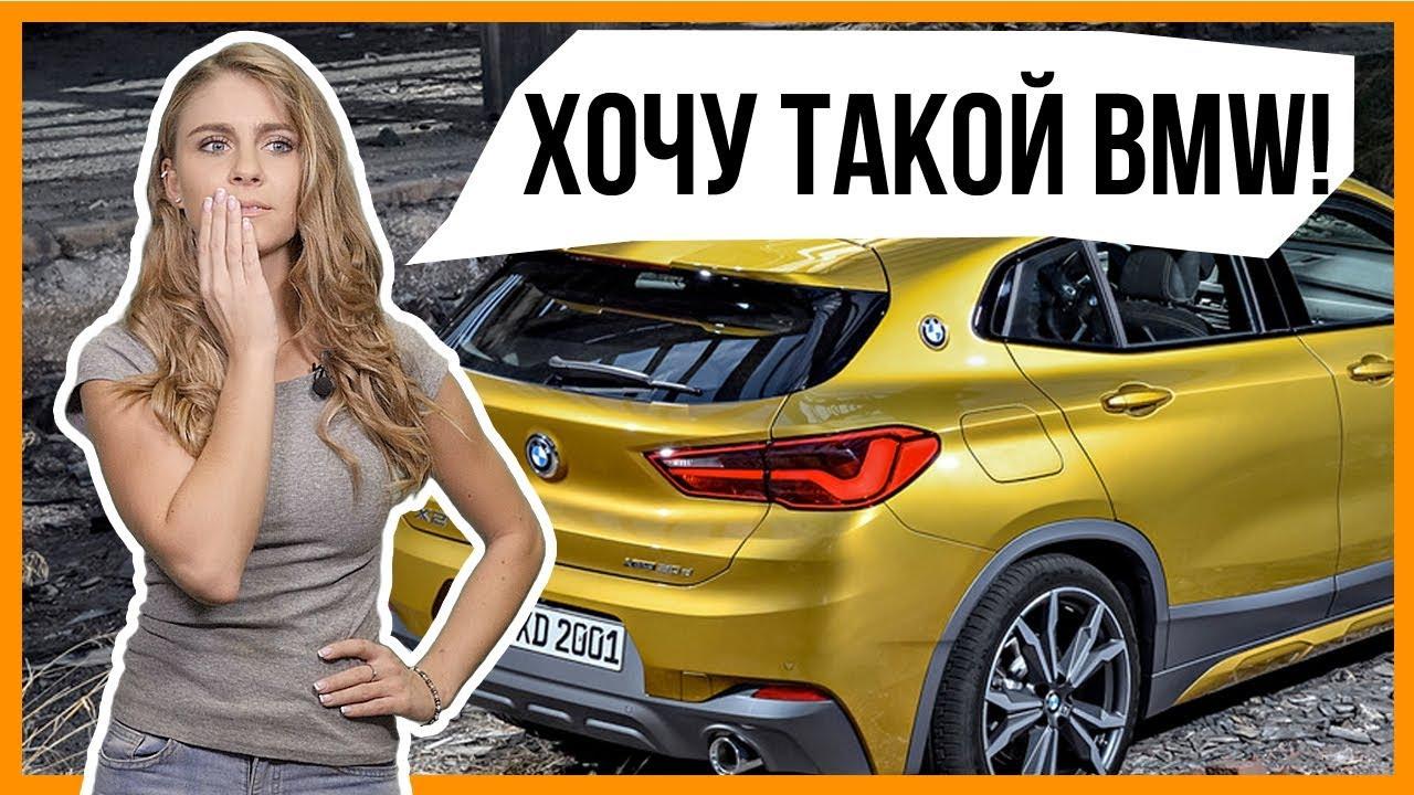 Цены на BMW X2, вредные VW отправили на Украину, гиперкар 1600 л.с. и многое другое // Микроновости