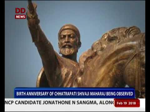 Birth anniversary of great Maratha warrior...
