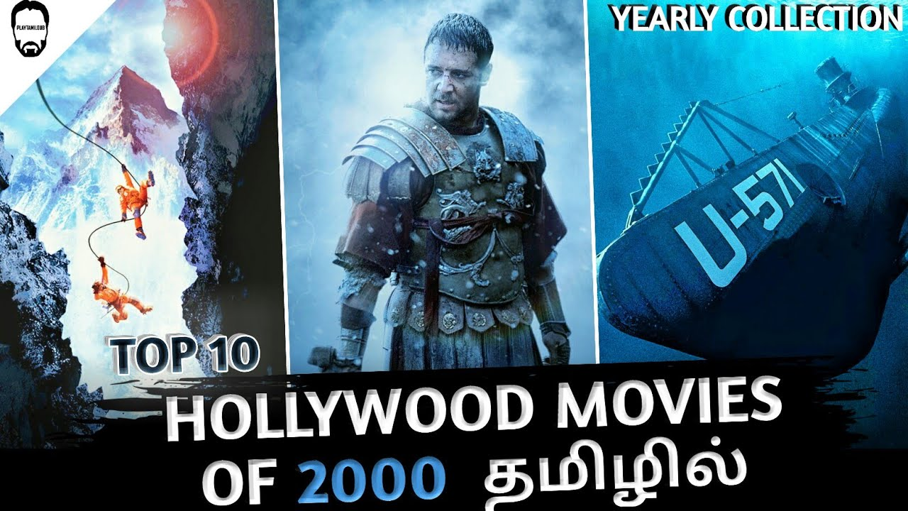 Top 10 Hollywood Movies of 2000 in Tamil Dubbed | Best Hollywood movies in Tamil | Playtamildub