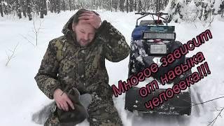 Реальный обзор Мотособаки Бурлак М и Тофалар в глубоком снегу. Мужские приключения 18+
