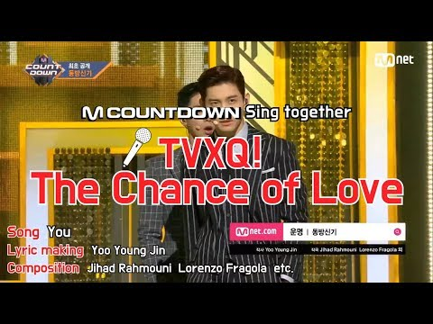 [MCD Sing Together] TVXQ!  - The Chance of Love  Karaoke ver.