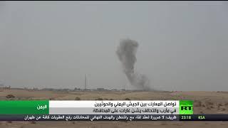 معارك بين الجيش اليمني والحوثيين في مأرب