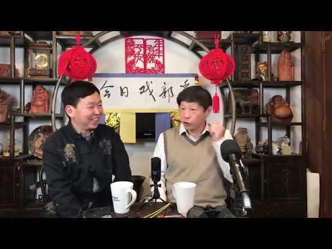 黄河边播报:郭文贵和蚂蚁帮为什么会成为过街老鼠?