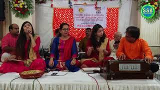 Hali Aa Hali Aa Suhina - Renuka Tekwani
