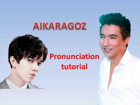 Salamat pronunciation