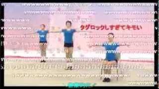 進撃のラジオ体操 【コメ付き】 thumbnail