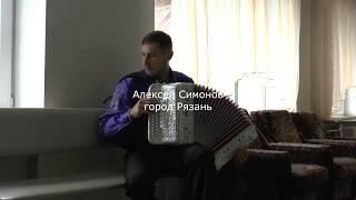 """Алексей Симонов """"Одинокий мужичок за 50"""""""