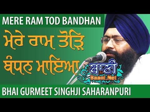 Latest-Kirtan-Bhai-Gurmeet-Singh-Ji-Saharanpuri-D-99-East-Of-Kailash