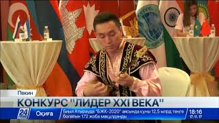 видео Как Казахстан использует свой транзитный потенциал?