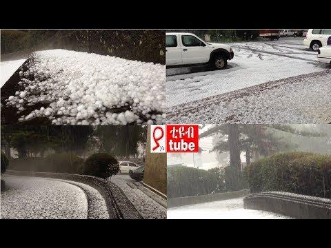 ከባድ የበረዶ ዝናብ አዲስ አበባ Hailstorm Addis Ababa