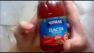 Как зашитить томат от плесени(, 2015-06-29T07:58:12.000Z)