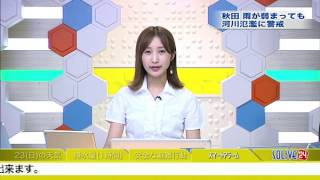SOLiVE24 (SOLiVE コーヒータイム) 2017-07-23 11:33:56〜 thumbnail