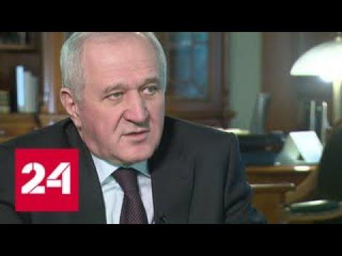 Владимир Булавин: в 2017 году ФТС вернула в бюджет более 4,5 триллиона рублей - Россия 24