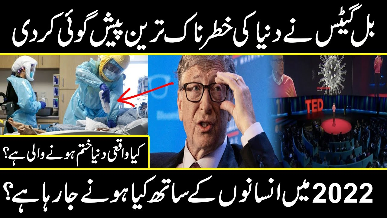 Bill Gates prediction about world in 2022 | Urdu cover