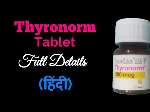 Thyronorm Tablet Full Details In Hindi Youtube