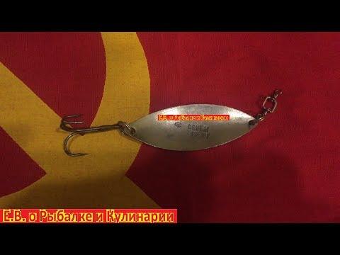 Советская блесна Сенеж,производство завод Сатурн.Блесна СССР Сенеж,проверяем ее игру в ванной.