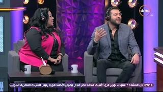 عيش الليلة - لعبة كوميدية رائعة من أشرف عبد الباقي لـ عمرو يوسف وشيماء سيف