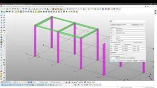 Tekla Structures. Урок 1. Начало работы