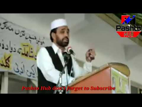 Afgar Bukhari Pashto New  Poetry 2019   Na Mo Sawda Kary Da Na Mo Ghadari Kary Da