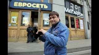 Срок Вячеславу Егорову от Росмусора за желание жить