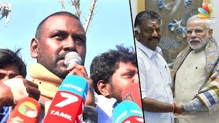 Repeat youtube video Raghava Lawrence's funny comments on Modi and O Panneerselvam | Jallikattu Protest Speech @ Marina