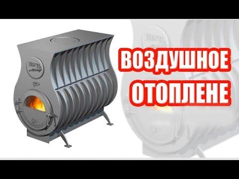 Тепло в каждой комнате: чем так привлекает воздушное отопление частного дома