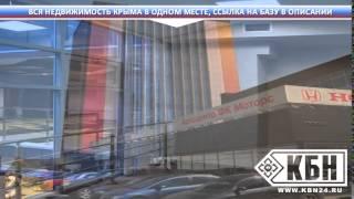 Дом вверх дном ялта(Недвижимость в Крыму: http://bit.ly/1y8n5hB Дом вверх дном ялта Риелторы также предоставляют договор аренды,..., 2015-02-10T18:22:40.000Z)