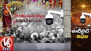 Police Uses Hi-Tech Technology In Medaram Sammakka Saralamma Jatara | V6 News