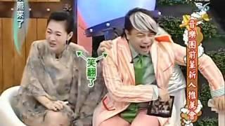 小S 在康熙模仿剪輯(二) 2010.01 ~ 2010.12