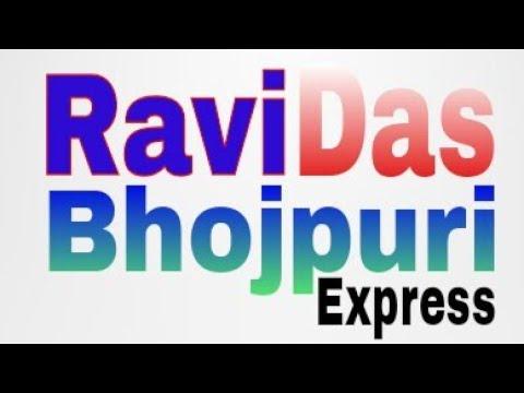 Bhojpuri movie song bandhan(3)