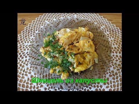 Цветная капуста, тушеная с овощами - рецепт с фото