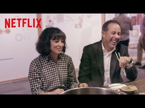 Comedians in Cars Getting Coffee: New 2019: Freshly Brewed   Melissa Villaseñor Clip   Netflix