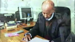 Man of the Millennium (Haille Selassie's History) Full Movie