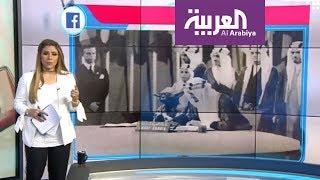 تفاعلكم : وزارة التعليم السعودية تعتذر بسبب صورة في منهج دراسي