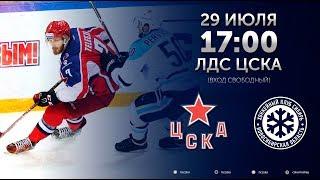 ЦСКА – Сибирь. Прямая трансляция матча