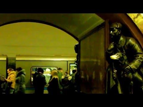 Легенды станции метро