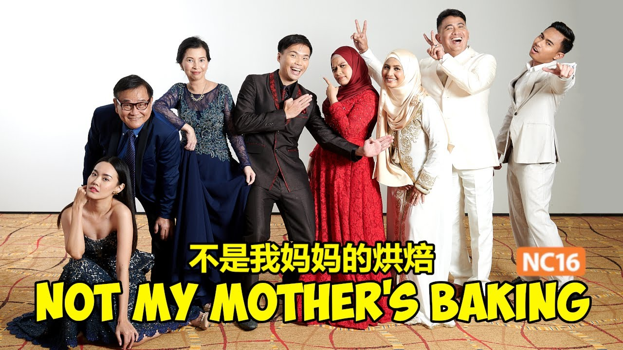 Not My Mother's Baking | Official Trailer 1 | Singapore Movie