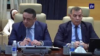 الحكومة تقرر زيادة رواتب العاملين على حساب صندوق الدعوة - (23/2/2/2020)